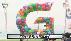 LG-G2-lacher-ballons