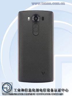 LG G4 Pro dos