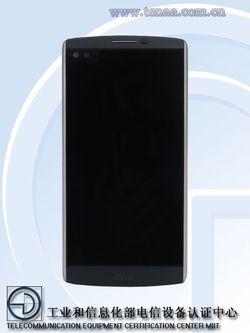 LG G4 Pro face