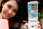 LG Ice Cream Smart : smartphone 4G / LTE à clapet