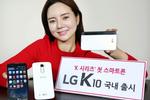 LG K10 (1)
