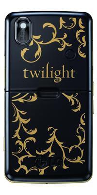 LG KP501 Twilight 2