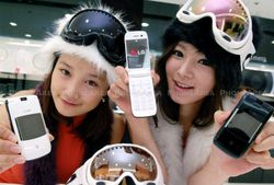 LG SH460 2