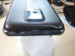 LG Star HDMI