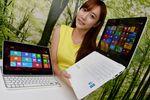 LG ultrabooks 2