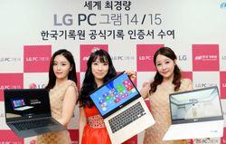 LG Ultrabooks