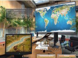 Life Simulation : Zones d'urgence img1