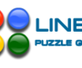 Lines 2: former des lignes de couleurs