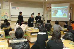 LocoRoco   cours au Japon   1