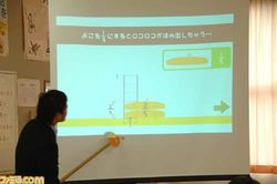 LocoRoco   cours au Japon   4