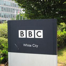 Logo BBC Pro