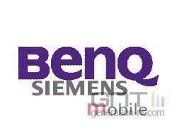 Logo benq siemens small