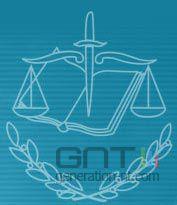 Logo cour justice eur