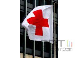 Logo drapeau croix rouge small