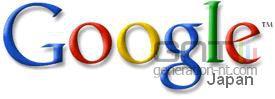 Logo google japan