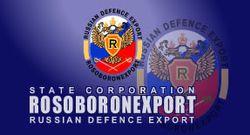 Logo rosoboronexport