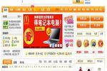 Logo Taobao Pro