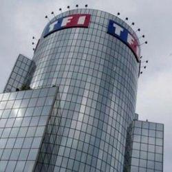 Logo TF1 Pro