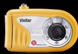 Logo vivitar vivitar vivicam 6200w avant