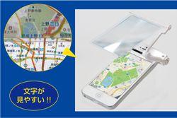 Loupe iPhone