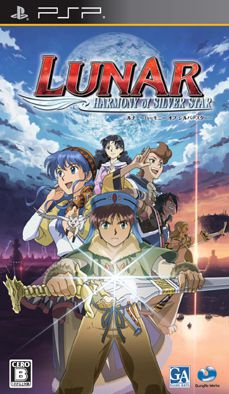 Lunar : Harmony of Silver Star - pochette