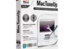 MacTuneup : optimiser votre ordinateur