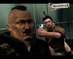 Manhunt 2 image 17