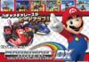 Mario Kart Arcade GP DX annoncé en images