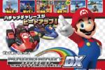 Mario Kart Arcade GP DX - vignette