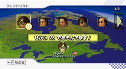 Mario Kart Wii   3