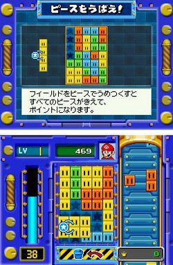Mario Party DS (3)
