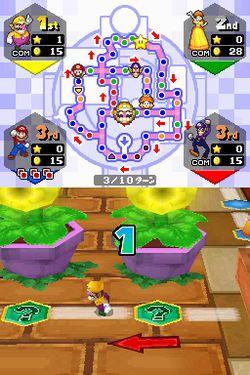 Mario Party DS (9)