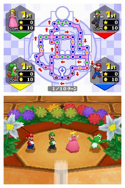 Mario Party DS   Image 3
