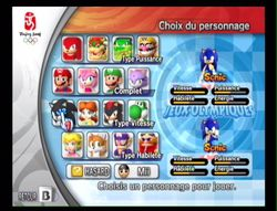 Mario et Sonic aux Jeux Olympiques (55)