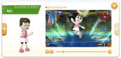 Mario Sports Mix - 4