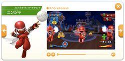Mario Sports Mix - 6