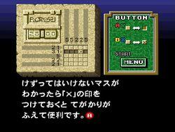 Mario super picross 1