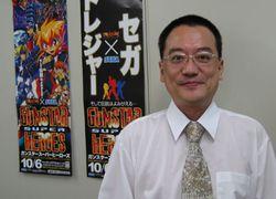 Masato Maegawa - président Treasure