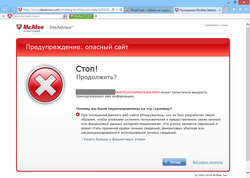 McAfee AntiVirus Plus screen1