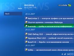 MCE RSS Reader screen2