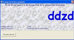 mecanet screen2