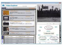 MEET Video Explorer screen