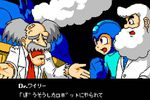 Mega Man 10 - 4
