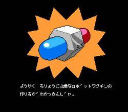 Mega Man 10 - 5