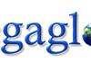 Le moteur Mégaglobe a été accepté par l'IAB