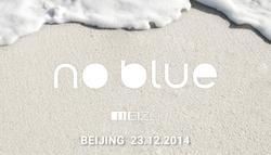 Meizu Blue Charm 1