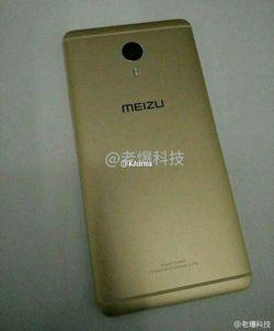 Meizu M3 Max (2)