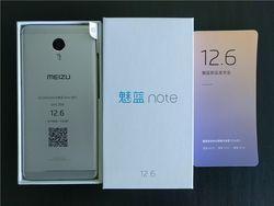 Meizu m5 Note (1)