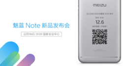 Meizu m5 Note (2)