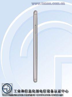 Meizu m5 Note (3)